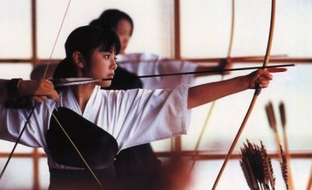 kyudo - featured image